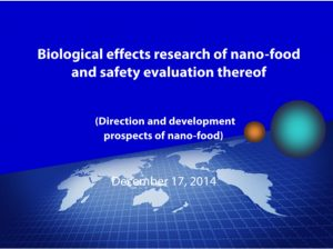 ss-Nano Food and Safety Evaluation Test 3