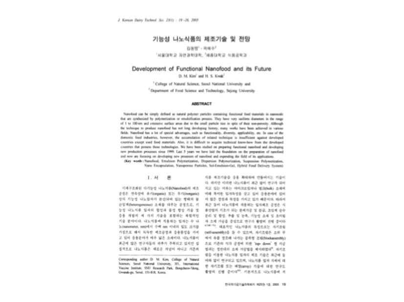 Development of Functional Nanofood and its Future